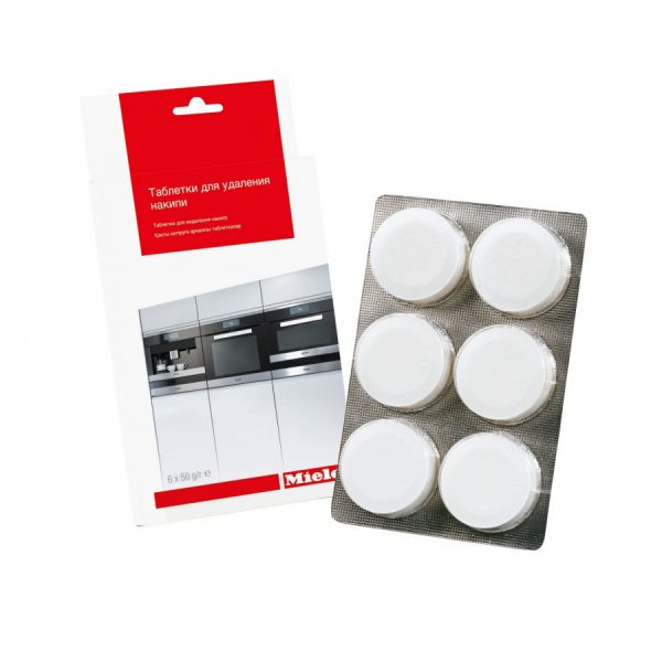 Таблетки для удаления накипи для кофемашин, плит/духовок, пароварок не под давлением, гладильных систем