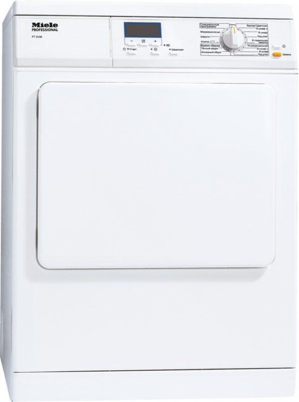 Профессиональная сушильная машина PT5136/белый