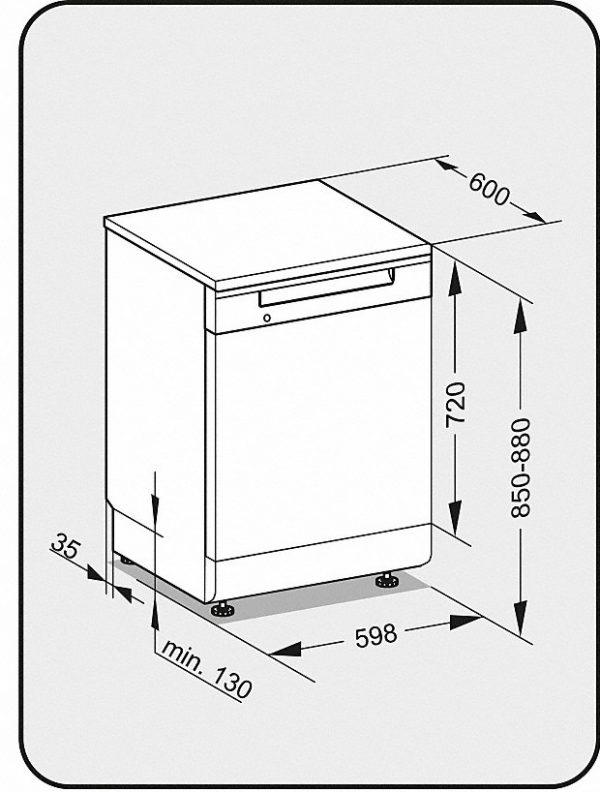 Посудомоечная машина G5210 SC белый